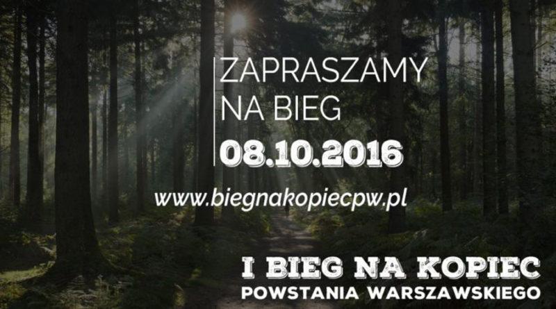 Bieg na Kopiec Powstania Warszawskiego